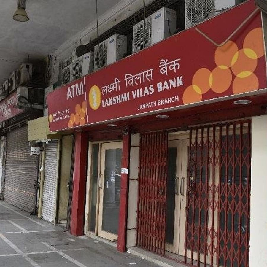 Lakshmi Vilas Bank and DBS Bank India merger to be effective from November 27