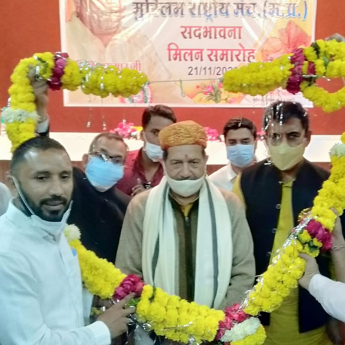 Indore: Muslim National Manch of RSS supports law on love-jehad