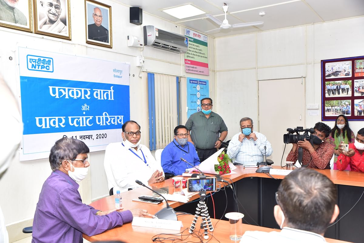 NTPC-Solapur organises press meet & media appreciation programme