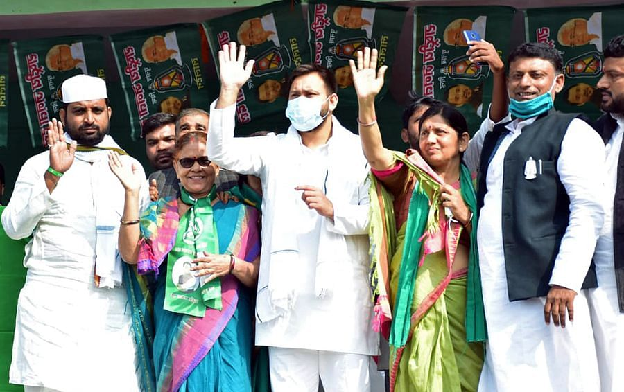 Bihar assembly polls: Campaign ends for final phase