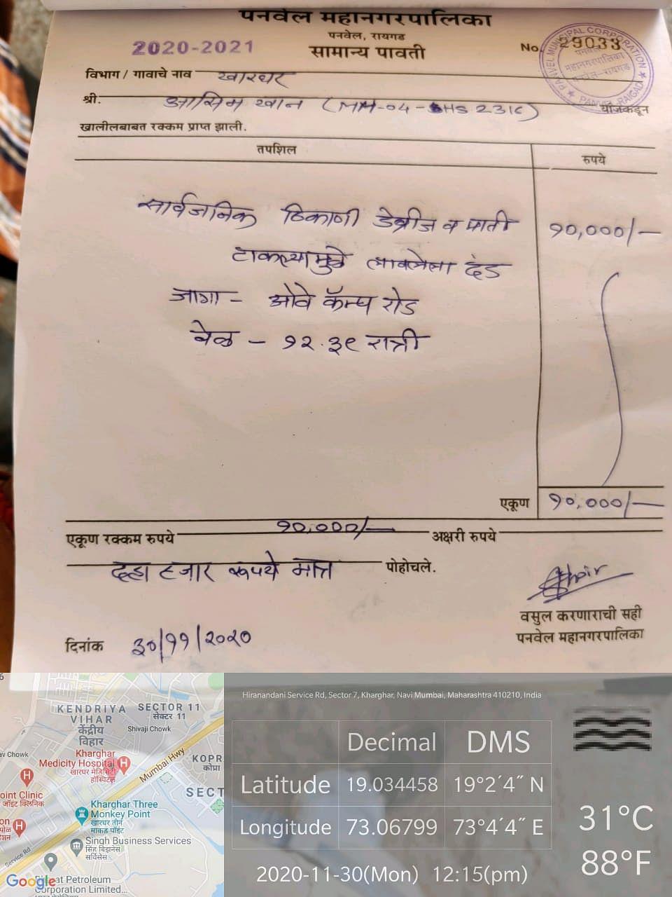 Navi Mumbai: Trucks from Mumbai fined for dumping debris in Kharghar