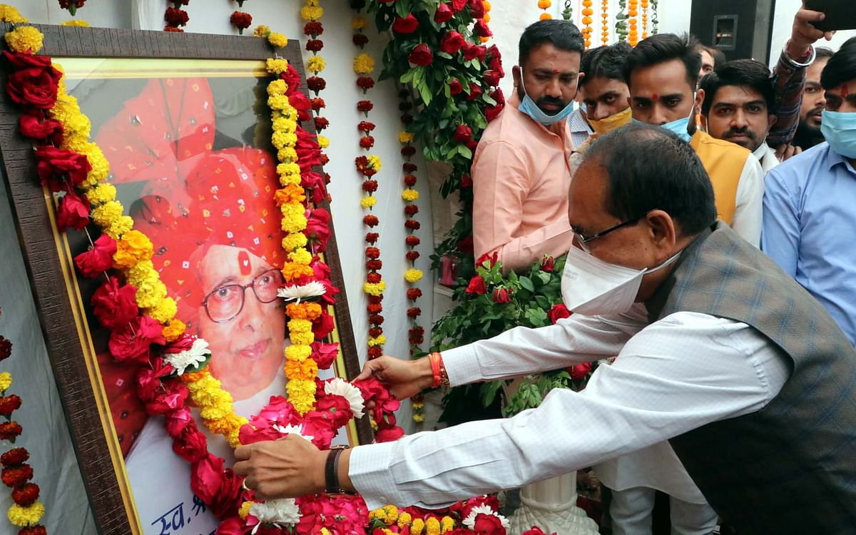 Bhopal: Smart City Road to be named after ex-CM Sunderlal Patwa, says CM Shivraj Singh Chouhan
