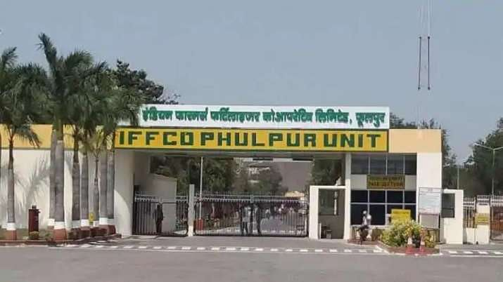 IFFCO plant in Phulpur, UP