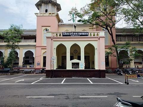 Indore district court building