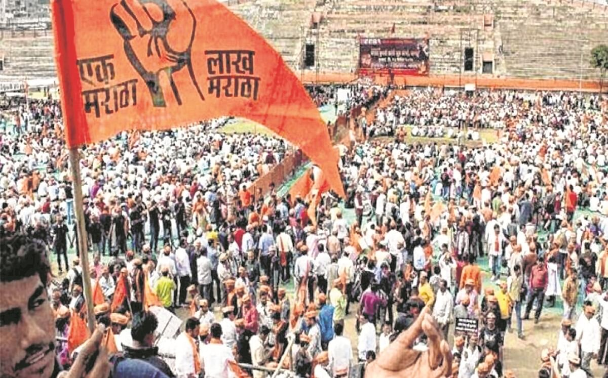 Maha Govt forms panel of lawyers ahead of hearing on Maratha quota in SC