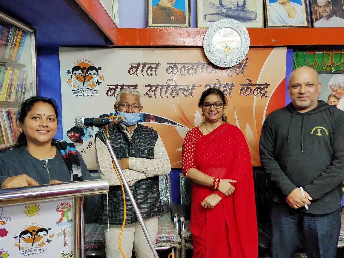 An event 'Bal Kavita Gosthi' held at Bal Kalyan Evam Bal Sahitya Shodh Kendra in the city on Wednesday.