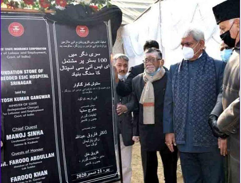 Labour Minister Santosh Kumar Gangwar lays foundation stone of 100-bed ESIC hospital in J&K