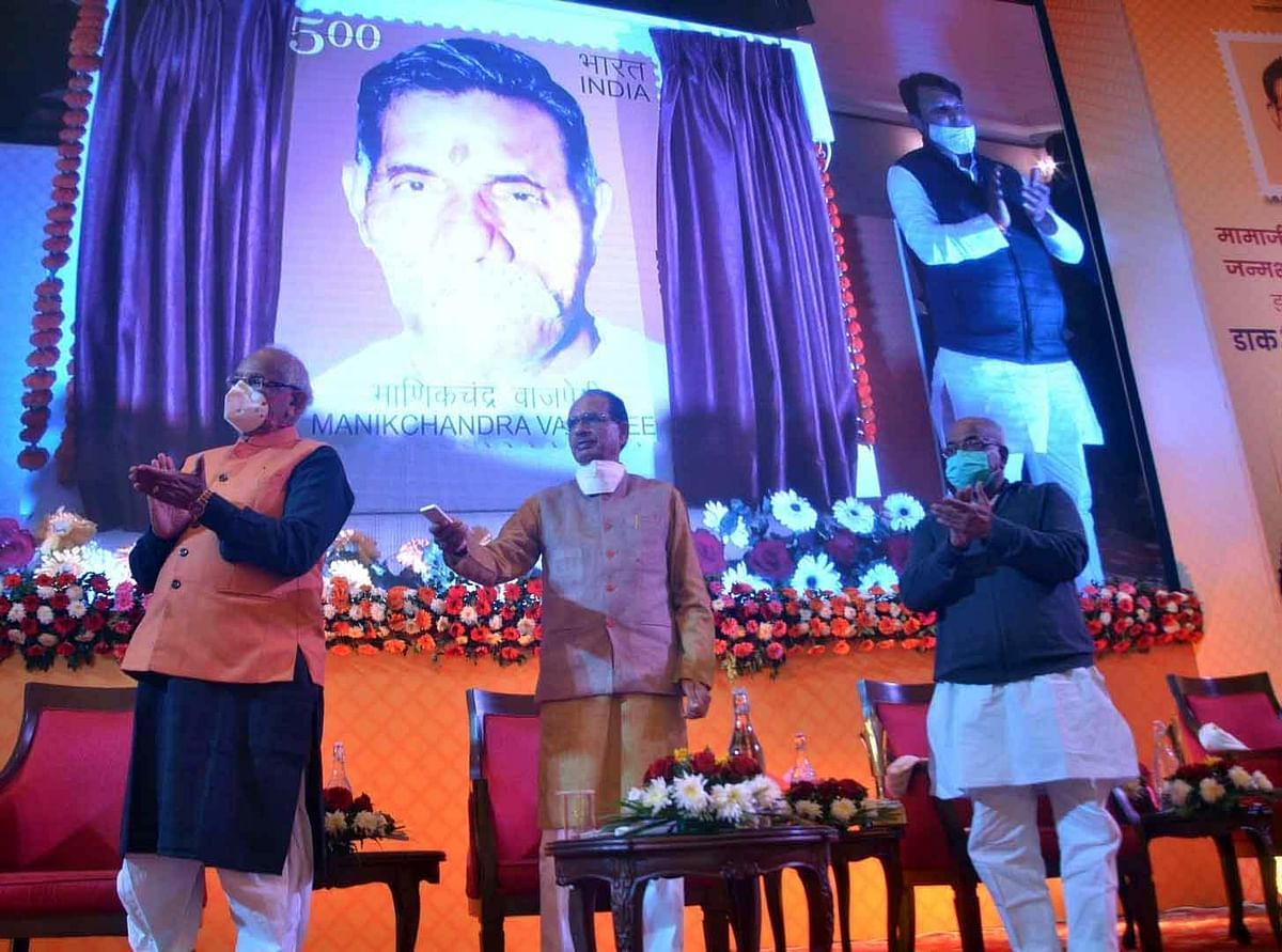 Journalism award in name of Mamaji in Madhya Pradesh to be restarted: Chief Minister Chouhan