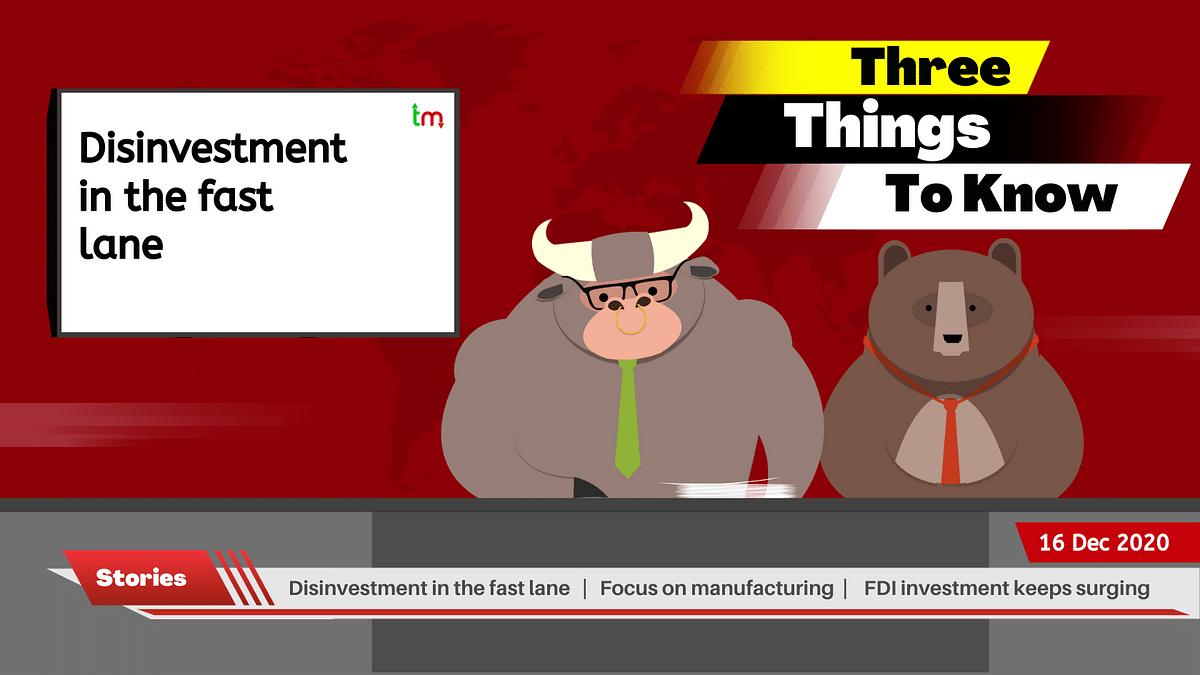 Teji Mandi: Three things investors should know on December 16, 2020
