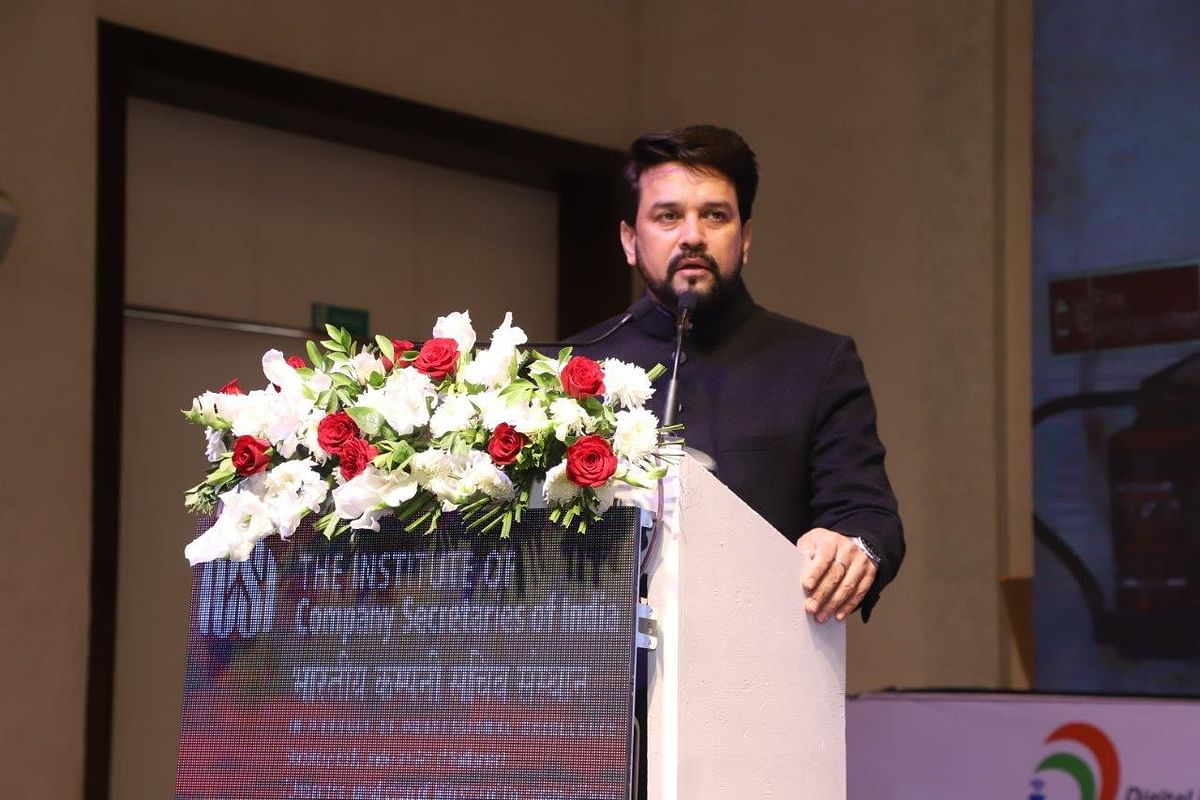 Indore: 2020 brings an opportunity to make 2021 year of India, says UM Anurag Thakur