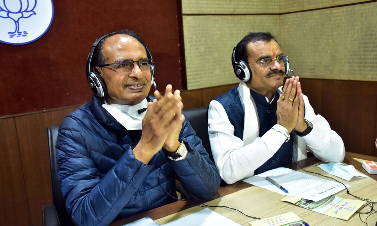 The CM with party president VD Sharma