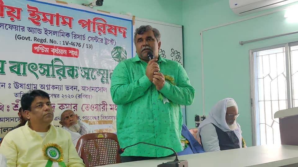 'Injustice to Asansol': TMC MLA Jitendra Tiwari questions West Bengal Urban Development Minister on Smart City funds