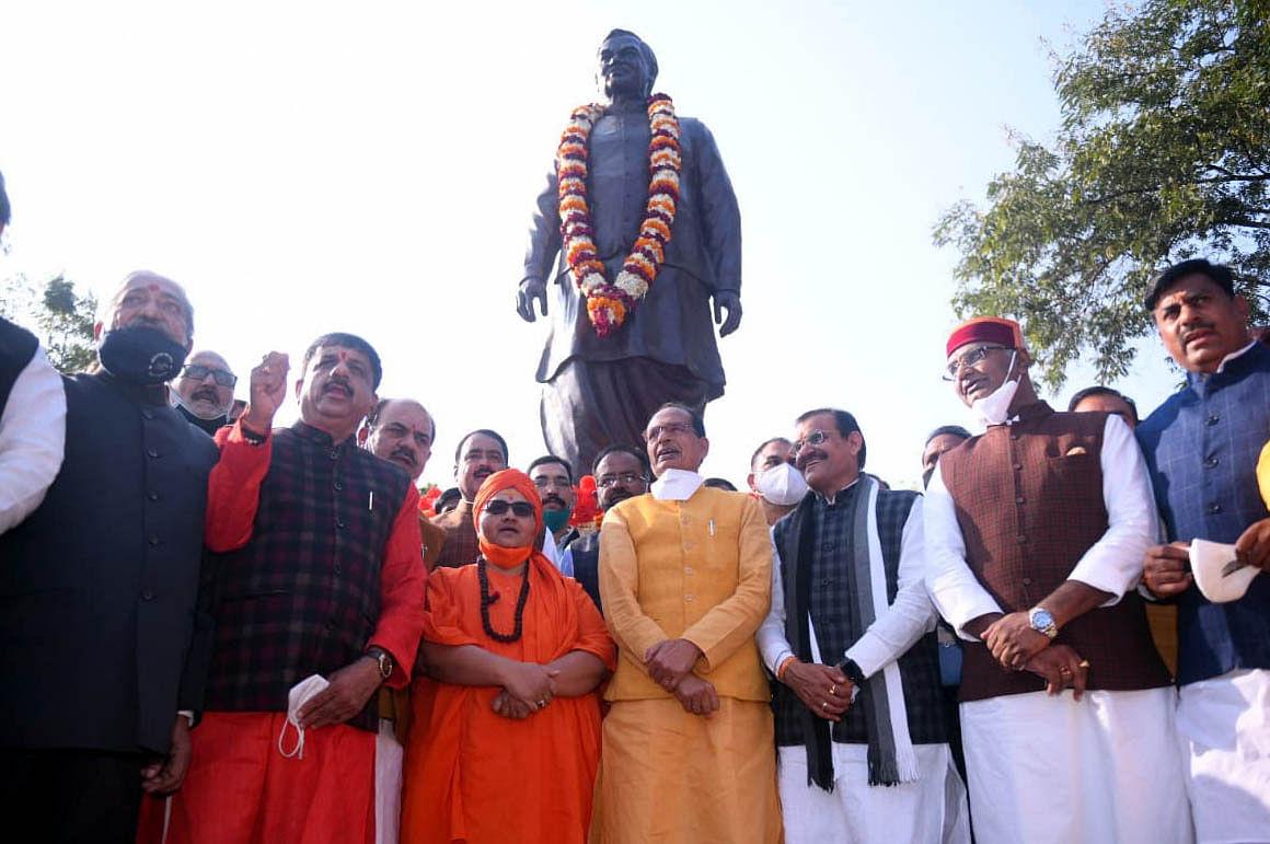 Chief Minister Shivraj Singh Chouhan unveils statue of former PM Atal Behari Vajpayee on latter's  birth anniversary at Shaurya Smarak in Bhopal on Friday