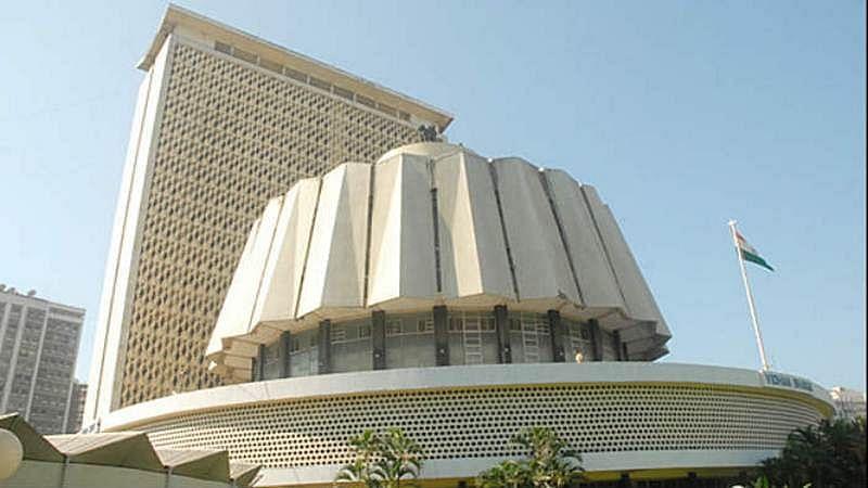 Maharashtra Legislature's two-day session to begin from Dec 14