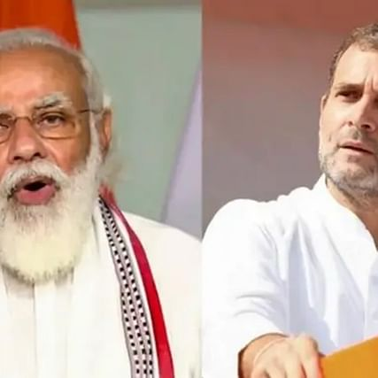 PM Modi, Amit Shah, Rahul Gandhi extend Christmas greetings to people