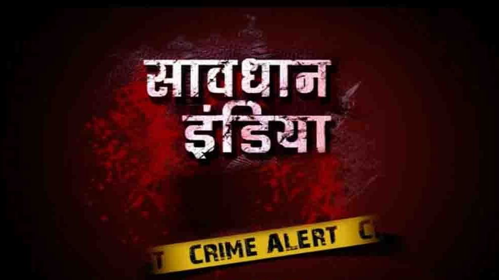 Mumbai: 'Savdhaan India' TV actor arrested for allegedly duping people by posing as a cop