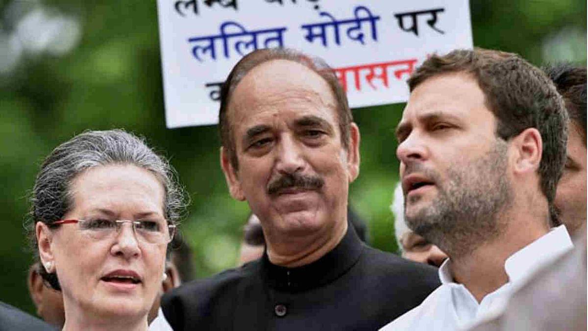 Sonia Gandhi, Ghulam Nabi Azad and Rahul Gandhi