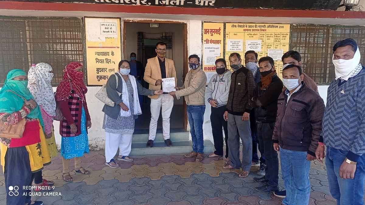 Madhya Pradesh: Assessment test of teachers in Dhar district faces teachers' defiance