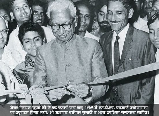 MDH Masala factory was officially set up in the national capital in 1959.
