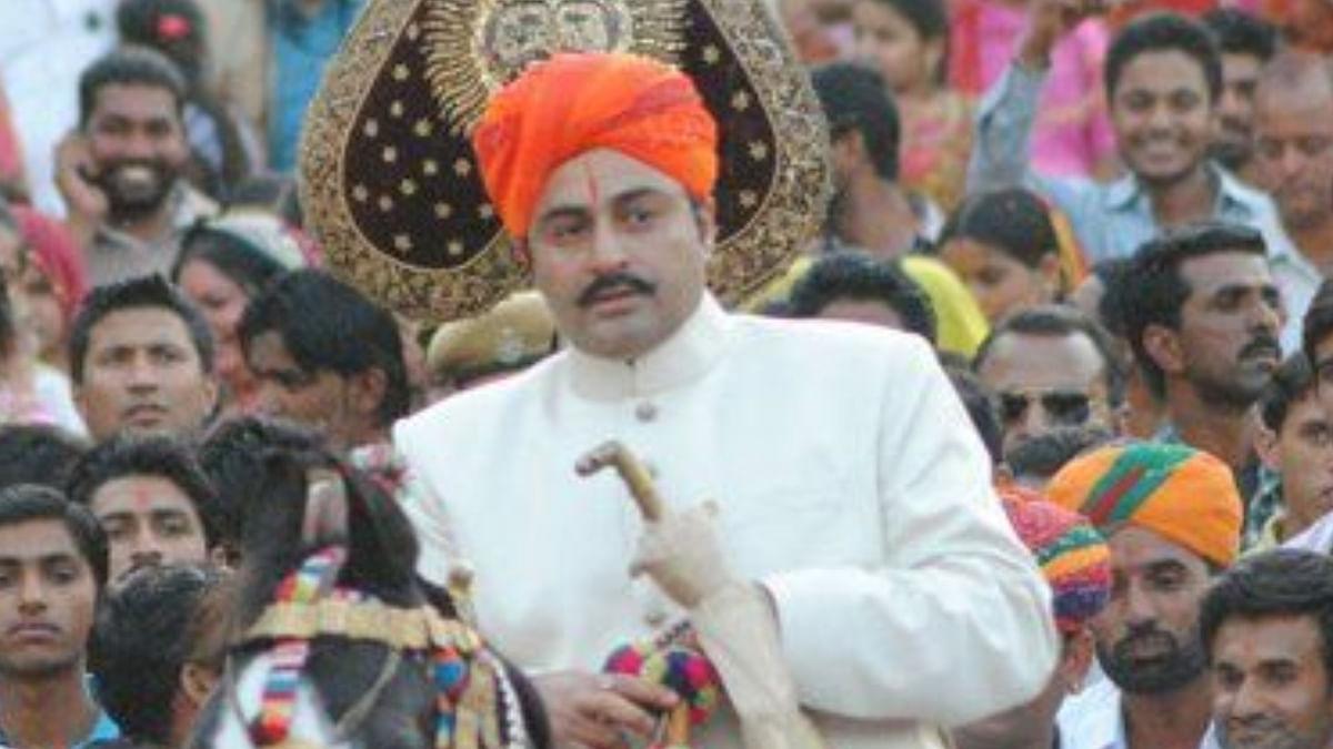 Maharawal Brij Raj Singh