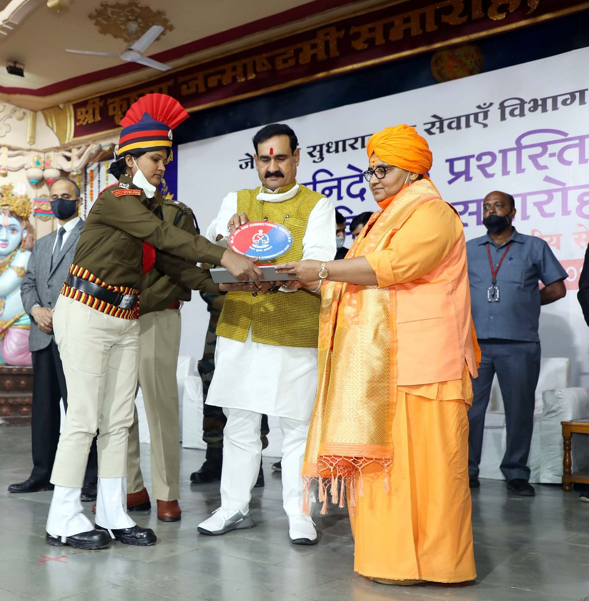Bhopal: 77 jail officers feted for exemplary work