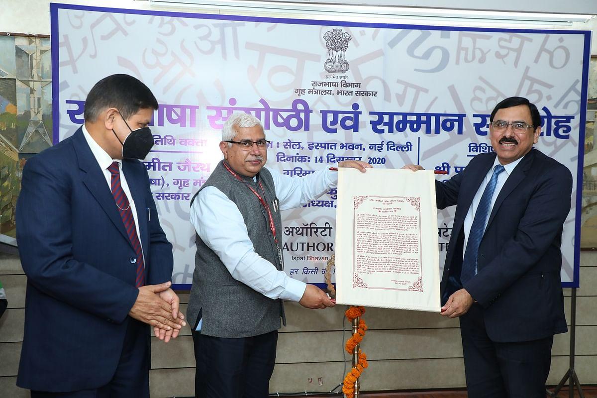 Steel Authority of India Chairman bags 'Rajbhasha Unnayak Samman' award for propagating use of Hindi