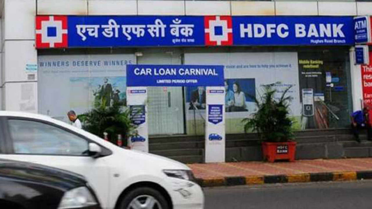 HDFC Bank plans to raise Rs 50,000 crore through bonds