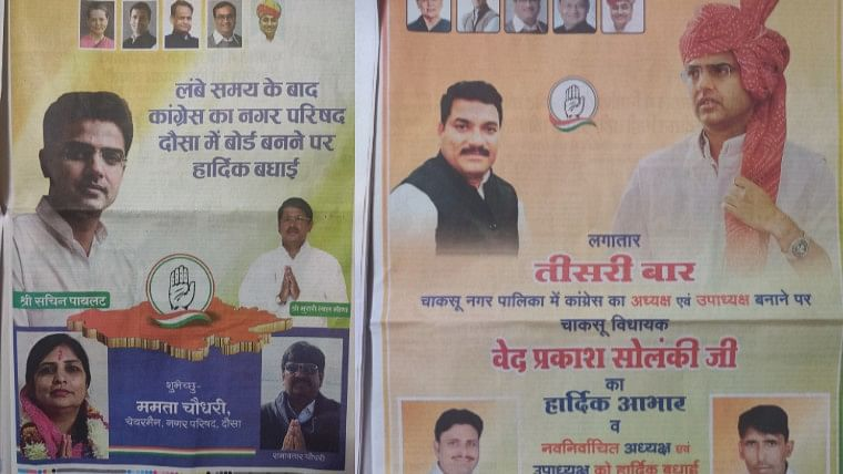 Posters in a local daily congratulating Congress on its victory in local body elections, with photo of former Rajasthan state Congress chief Sachin Pilot prominently displayed.