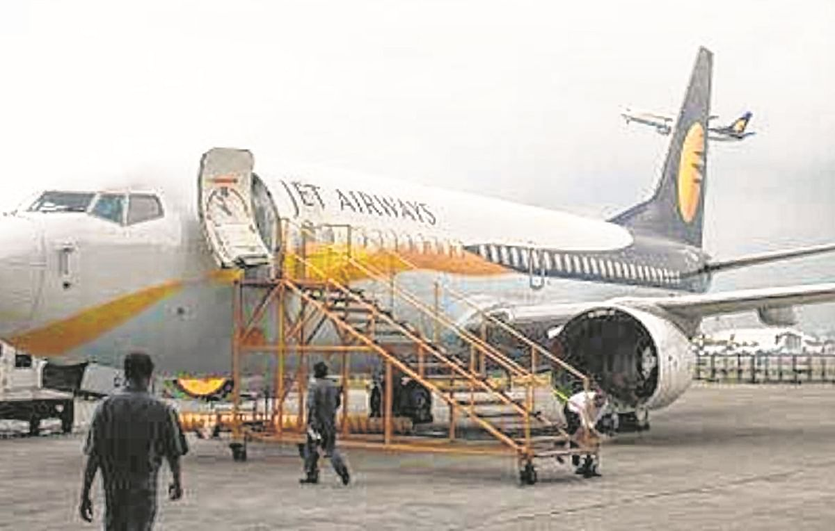 Jet Airways Case: Court rejects complainant's protest plea, accepts police's closure report