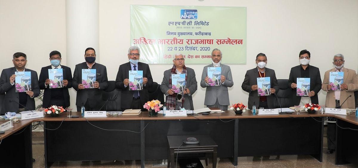 NHPC organizes AkhilBhartiya Rajbasha Sammelan
