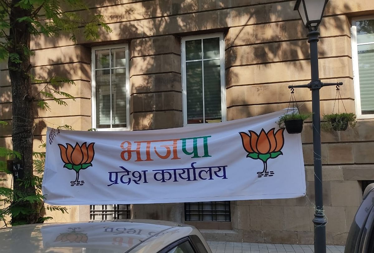 Amid probe against Sanjay Raut's wife, 'BJP state office' posters surface at ED office