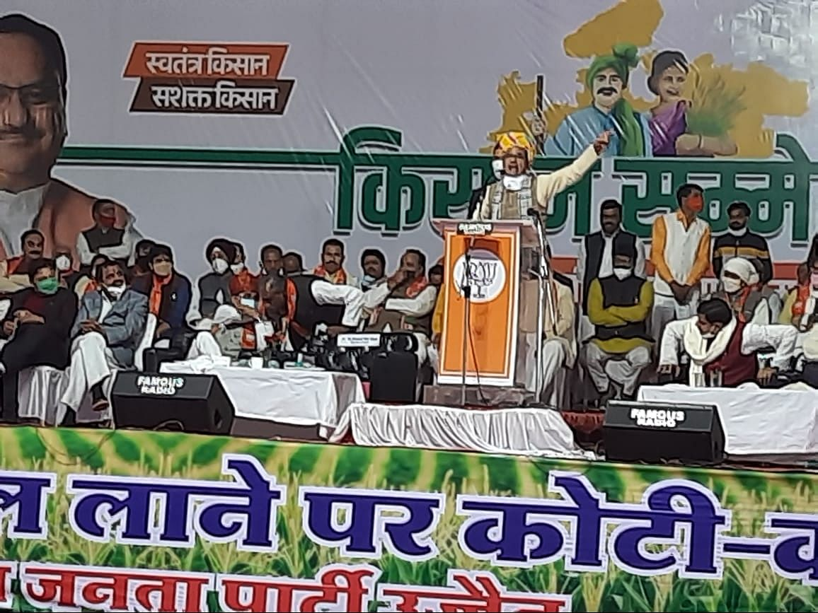 Madhya Pradesh: BJP will remove interest burden placed by Congress on farmers, says CM Chouhan