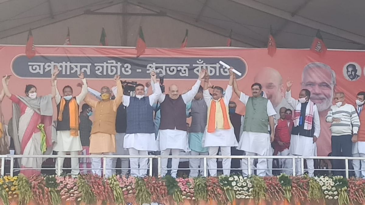 West Bengal: Suvendu Adhikari, other ex-TMC leaders join BJP at Amit Shah's West Midnapore rally