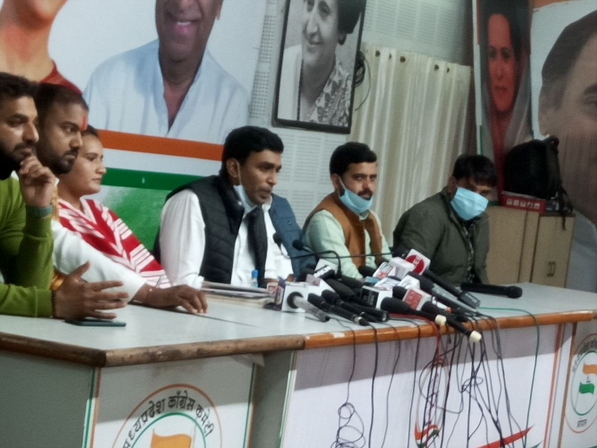 Madhya Pradesh: Youth Congress to hold rally in support of agitating farmers on December 27