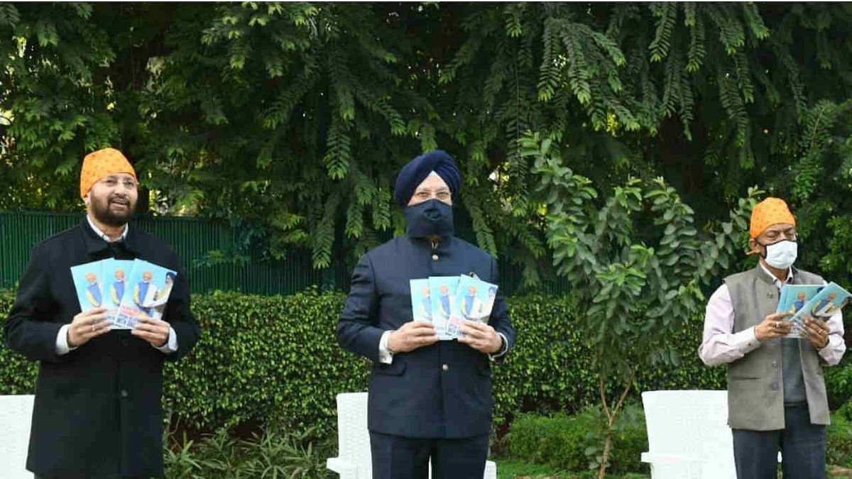 'PM Modi and his govt's special relationship with Sikhs': Javadekar, Hardeep Puri release booklet