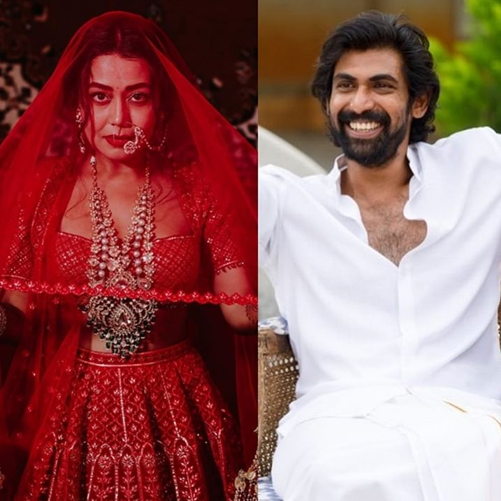 From Neha Kakkar to Rana Daggubati - Celebs who got married in 2020