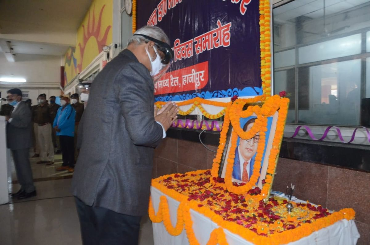 East Central Railway, HQ organises Mahaparinirvan Diwas