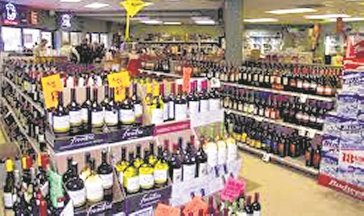 Good news for tipplers: 1,500 liquor shops to reopen in Maharashtra as govt eases norms