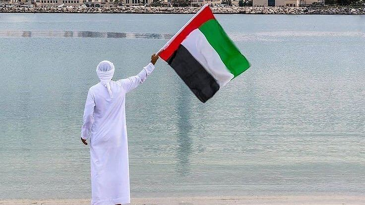 Watch: United Arab Emirates celebrates its 49th National Day