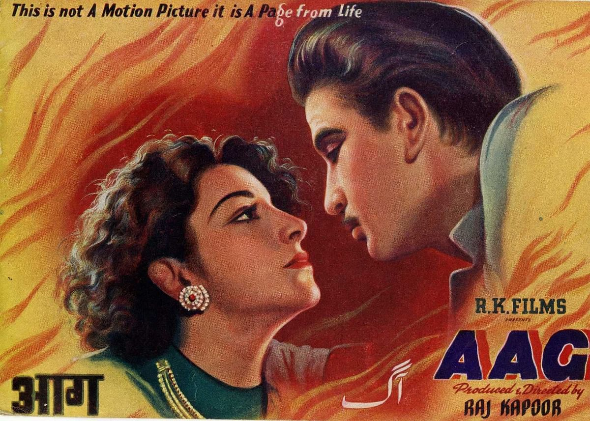 Poster of  the movie AAG