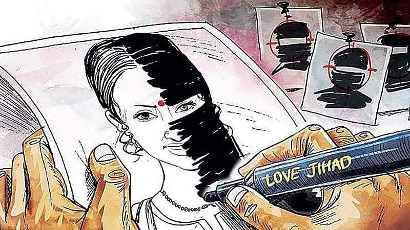 Bhopal: Cabinet nod for 10 years' jail term for Love Jihad