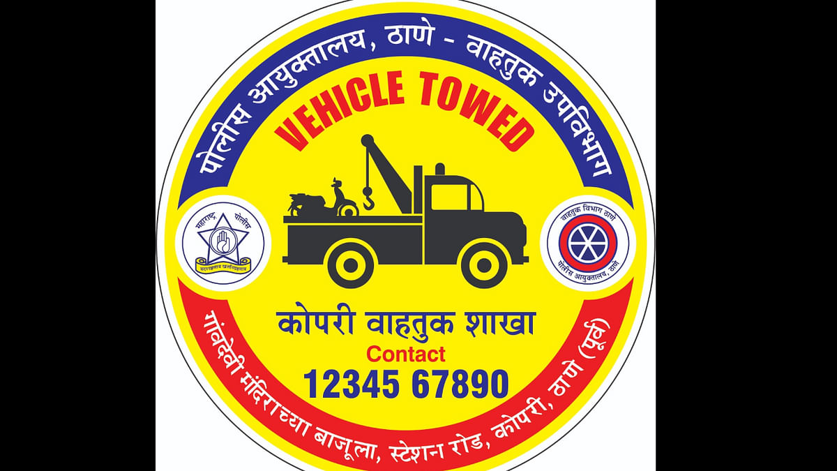 Thane: Traffic officials to increase vigil on towing operators