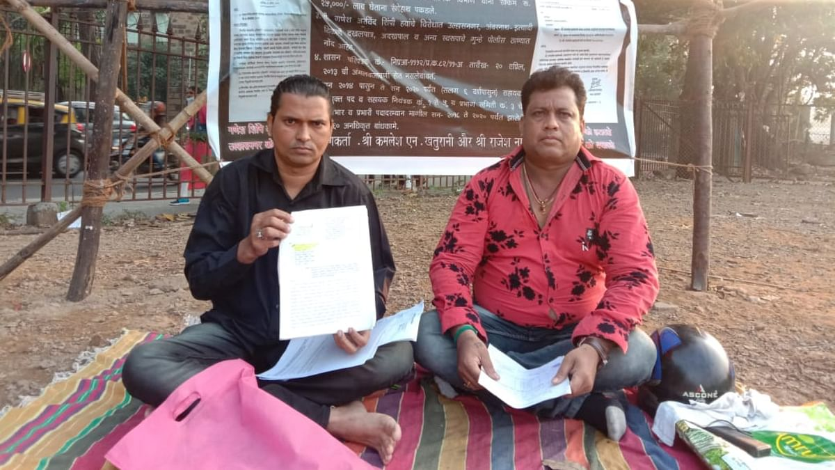 Thane: Citizen activists hold hunger strike against appointment of corrupt civic officer
