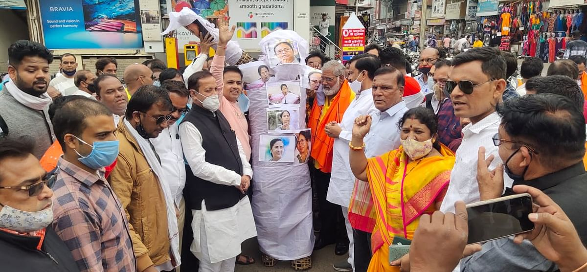 Protest in Khandwa on Saturday