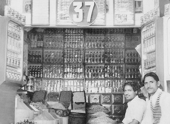 His family had a spices business and was popularly known as 'Deggi Mirch Wale' people.