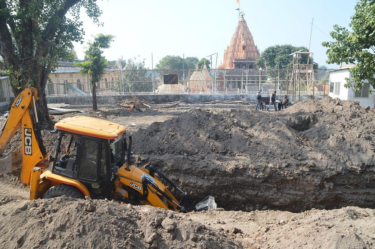 Ujjain: Human bones found during excavation in Mahakal Temple