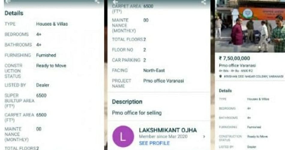 PM Modi's Varanasi office put up for sale on OLX for Rs 7 crore, 4 held