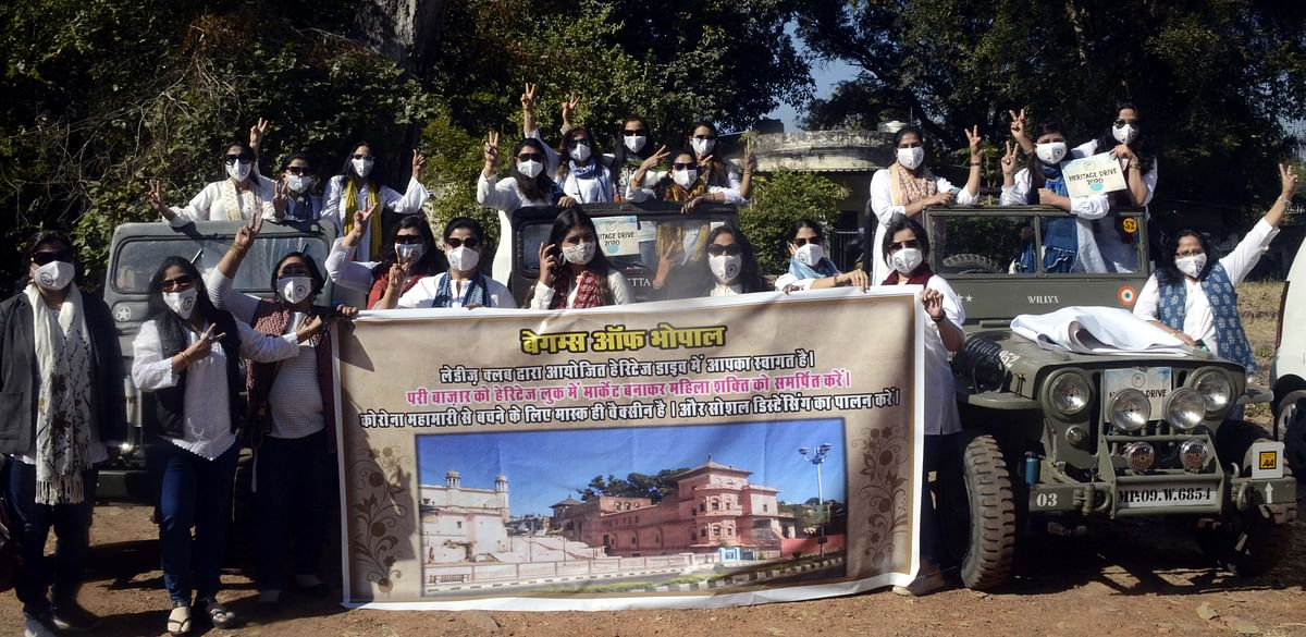 Bhopal: Begums of Bhopal Club hold a Heritage Rally with an aim to protect heritage buildings
