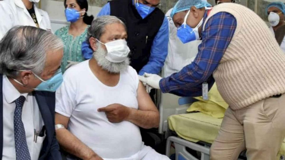 COVID-19 Vaccine: Fortnight after trial Covaxin shot, Haryana minister Anil Vij tests positive for coronavirus