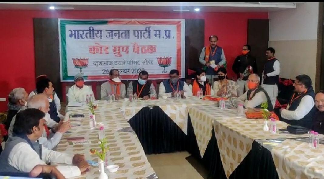 Chief Minister Shivraj Singh Chouhan, Jyotiraditya Scindia attend BJP core committee meeting at Sehore, on Saturday.